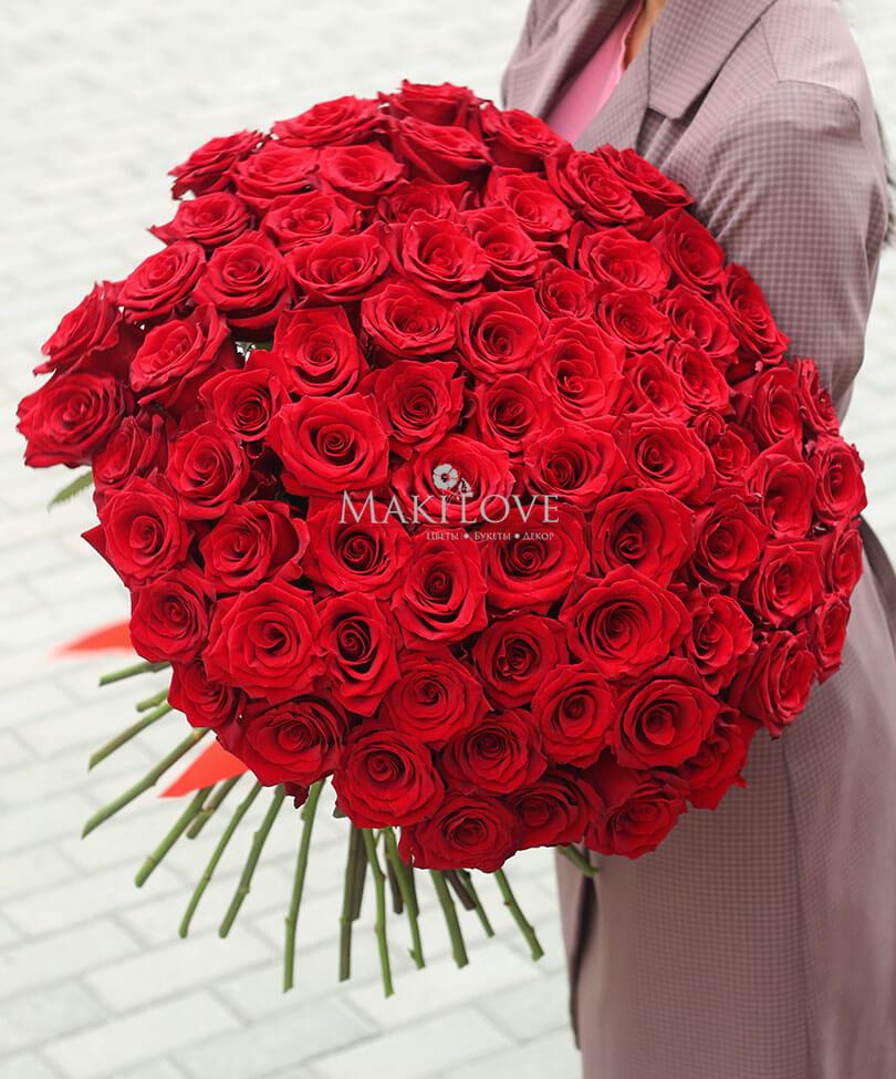 75 красных роз