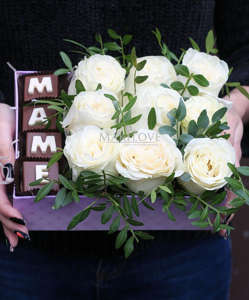 Букет «Любимой маме» в коробе