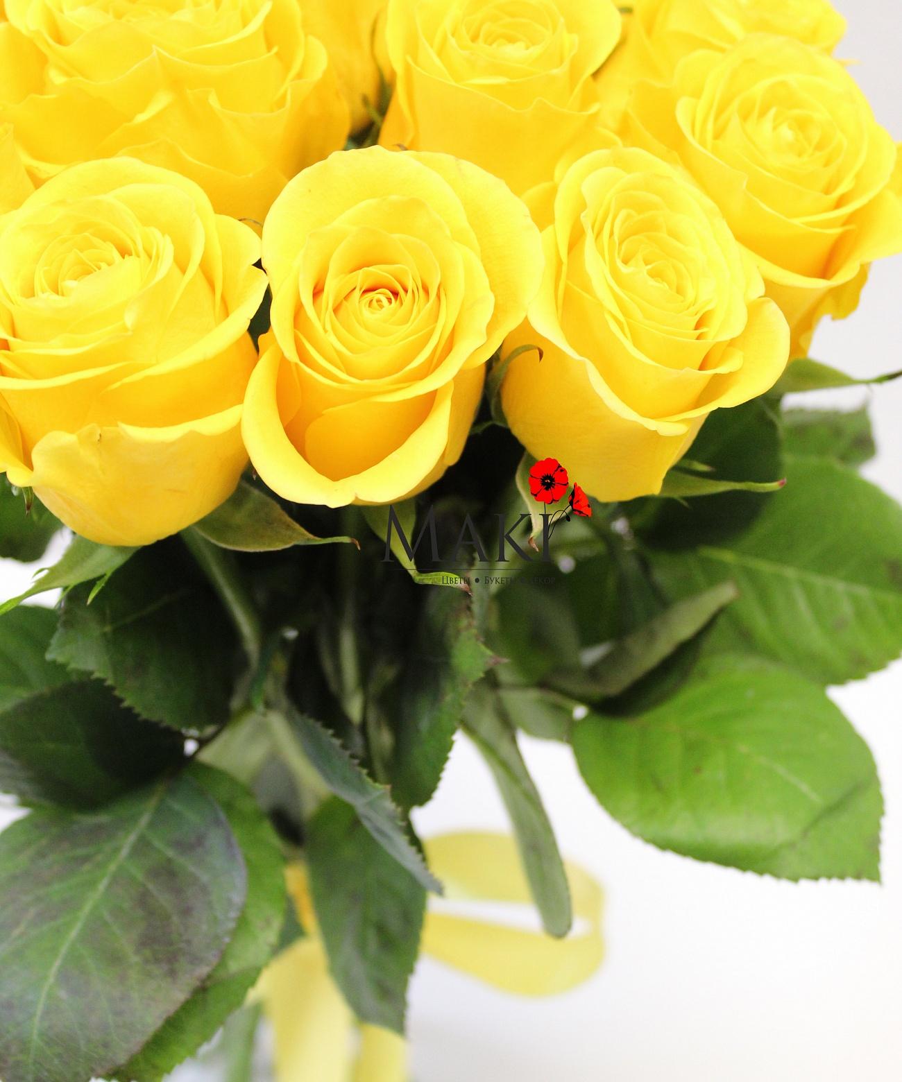 15 солнечных роз