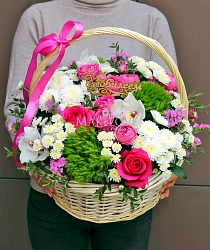 Корзина цветов «Поздравляем!»